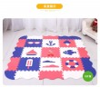 Rubber mat for baby with rails 9pcs set
